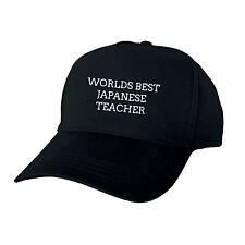 WORLDS BEST JAPANESE TEACHER END OF YEAR GIFT SCHOOL UNI CLUB  CAP HAT