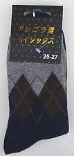 MENS Dress Work Everyday Navy Brown Grey Argyle Ankle Socks Soft Mixed Fibres