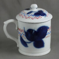 RARE & BEAUTIFUL RUSSIAN POTTERY MUG WITH LID KUSNETZOFF KUZNETSOV 1883