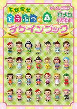 Nintendo Japan Game Animal Crossing Design Book 1
