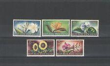 Q5879 - INDONESIA - 1957 - SERIE COMPLETA ** FIORI - VEDI FOTO