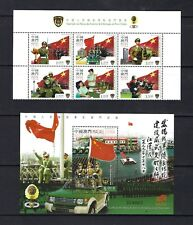 China Macau 2004 People's Liberation Army Garrison Stationed stamps + S/S Top