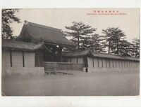 Imperial Detached Palace Kyoto Japan Vintage Postcard 366b