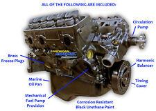 MerCruiser, Volvo Penta, 4.3L Marine Engine (1986-92) - Remanufactured
