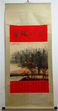 Excellent Chinese 100% Hand Painting & Scroll Landscape By Wu Guanzhong 吴冠中 BO58