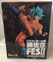 NEW Dragonball Z SUPER SSJ Super Saiyan Blue God Son Goku Figure Toy FREE SHIP