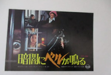 Olivia Hussey BLACK CHRISTMAS original movie Poster & Press JAPANESE 1974