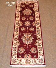 Handgeknüpfter Orientteppich Ziegler-Farahan aus Afghanistan Nr.77159 183x62cm
