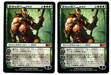 M12 Garruk, Primal Hunter Japanese Mtg Magic  NM