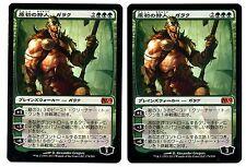 M12 Garruk, Primal Hunter Japanese Mtg Magic  NM