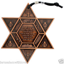 Star David Home Blessing Copper Wall Hanging Gift Judaica Jerusalem Hamsa Menora