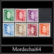 Norway 1955-57 King Hakkon VII (MNH & 1 MH)