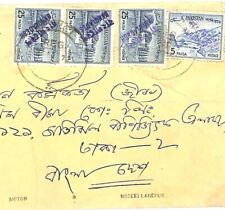 BANGLADESH Cover Hand Struck Overprints on Pakistan *SYLHET* Scarce 1972 B193