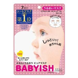 Kose Cosmeport Clear Turn Babyish Sheet Mask Moisturizing 7 Sheets
