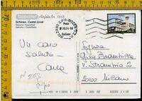 Repubblica francobollo commemorativo isolato N 263