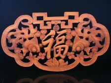 Camphor Wood Hand Carved 2 Swimming GoldFish Bless FU Coin Wall Hangning Panel