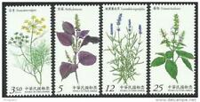 2014 TAIWAN SMELL PLANT 4V STAMP