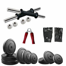 "Fitfly Home Gym Set 20 kg Weight With 14"" Dumbbell Rods Gloves Gripper"