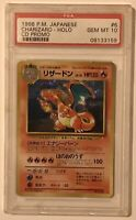 1998 Pokemon Japanese CD Promo Holo Charizard #6 PSA 10 GEM MINT