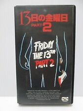 FRIDAY THE 13TH PART 2 - Japanese original Vintage Beta RARE First sale