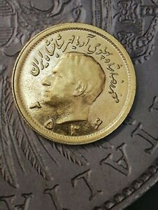MIDLE EAST  GOLD COIN