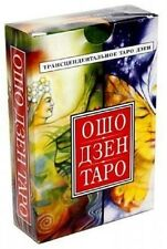 Osho Zen Tarot Meditation Oracle 79 Card Deck Russian  Ошо Дзен Карты ТАРО!