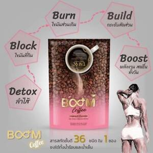 Room Coffee Detox-Block-Burn-Build-Boost Instant Coffee Powder