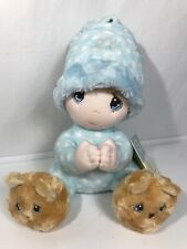 Precious Moments Plush Boy Doll Says Bedtime Lords Prayer Descontinue Very Rare