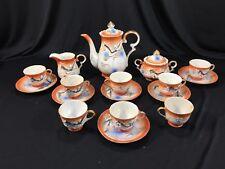 Vintage Orange Japanese Tea Set Dragons Tea Pot Cream Sugar 8 Cups 6 Saucers