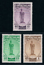 THAILAND 1955 Thao Suranari (Heroine) MLH