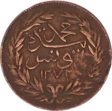 M4368 Scarce Tusinie 1/4 ¼ Nasri Sultan Abdul Mejid avec Muhammad Bey 1272 1856