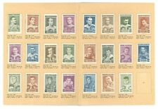 J Sheet J54 Czeslav SLANIA Collection in folder BOXING Sport Boxers 23v