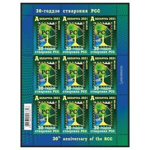 """2021 Belarus MNH Small sheet """"30th anniversary of the RCC foundation"""""""
