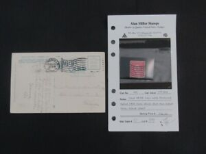 Nystamps US Stamp # 491 Used $775 paid $490 from Alan Miller m7xa