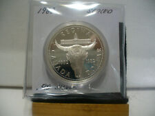 1982   CANADA  SILVER   ONE  DOLLAR  COIN   1$   HIGH  GRADE   82   SEALED