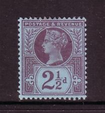 GREAT BRITAIN....  1897  2½d purple mint