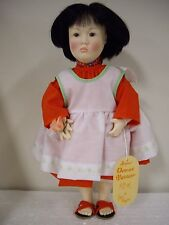 "Effanbee, Vinyl Doll "" Orange Blossom"""
