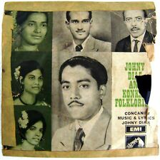 Johny Dias and Konkani Folklorists -rare Konkani vinyl record