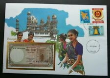 Bangladesh Chandanpura Islamic Mosque Heritage 1980 FDC (banknote cover) *rare