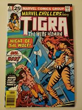 Marvel Chillers #6. Aug 1976. VF 8.0 or HIGHER! OW Pages. Tigra the Were-Woman