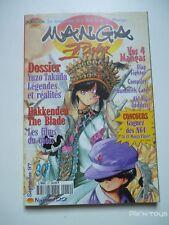 Magazine Manga Player N°22 [ Version Française ]