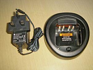 Motorola NNTN8274A DP3400 DP3600 DP4400 DP4800 etc single charger (UK or EU)