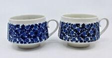 Arabia Finland Doria Demitasse Espresso Coffee Mug Cup Set of 2 Raija Uosikkinen