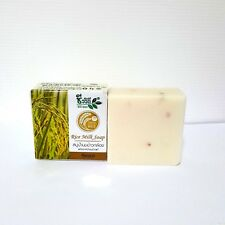 Soap  Highly saturated brown rice milk with moisturizer to reduce wrinkles skin.