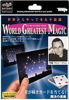 Tenyo trick magic Pre From japan