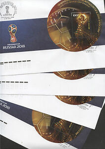 Football - Soccer WC 2018  12 FDC of S/S - ALL 12 Sities Russia 2015