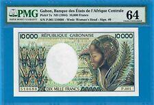 GABON-10000 FRANCS-1984-PREFIX P.001-PICK 7a-SERIAL NUMBER 510688 **UNC PMG 64**