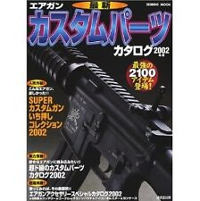 Airsoft Gun Latest Custom Parts Catalog Book 2002 Japanese