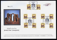 Jordan 2017, Overprinted Surcharge on Archeology Jerash 2003 Issue, FDC 529