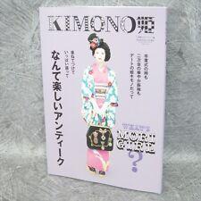 KIMONO HIME 9 Fashion Book Japanese Textile Costume Art Japan *